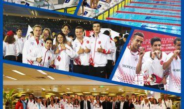 Gymnasiade 2018'de Millilerimizin Gurur Tablosu